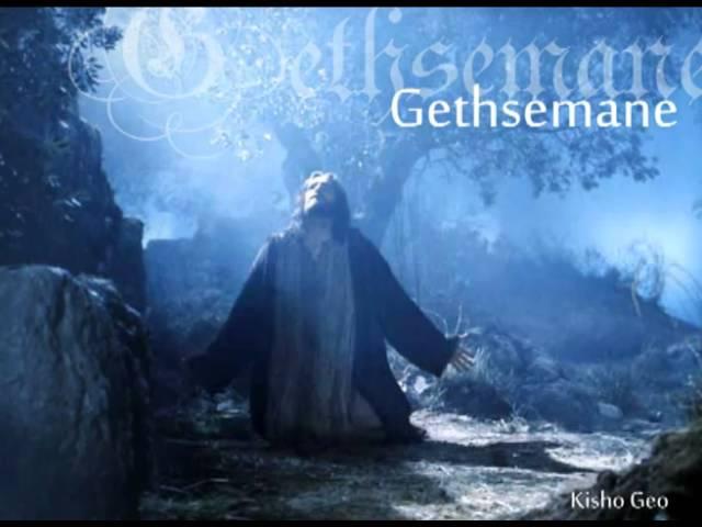 Gethsemane - Sorrowful Mysteries by Kisho Geo