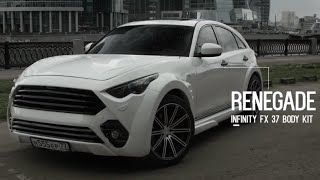 Renegade Infiniti FX | Moscow, Russia Video