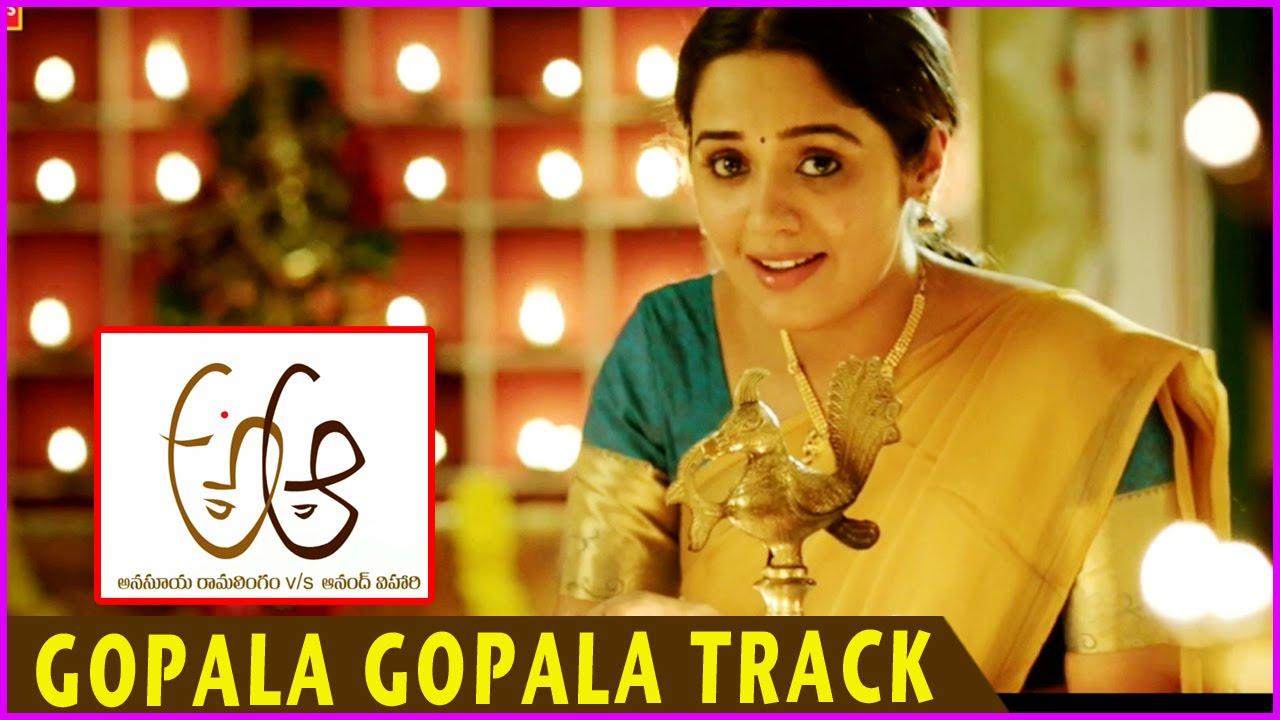 Pawan kalyan & venkatesh gopala gopala (2014) telugu movie audio.