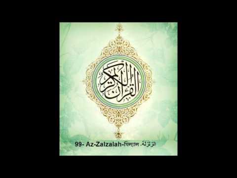 Surah Az-Zalzalah 99 Mishary Al Afasy | Bangla Audio Translation