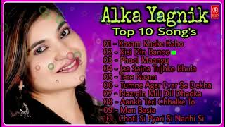 Alka Yagnik Bollywood Romantic Songs Collection