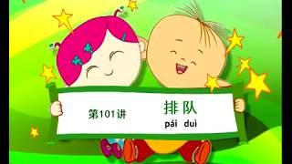 애니메이션으로 배우는 중국어(96)|CCTV 한국어방송