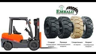 Emrald Tyres   Greckster(, 2017-06-16T16:30:49.000Z)