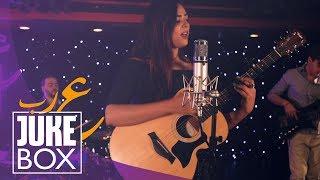 Donia Anis - Havana & محصلش حاجة (Arab Jukebox Mashup)