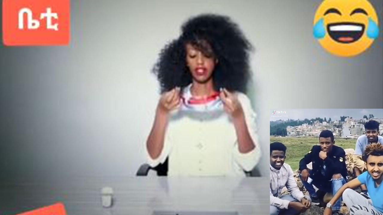 ሳቅ በሳቅ funny habesha part 6 ቲክቶክ ኢትዮጵያ tiktok Ethiopia የሳምንቱ አስቂኝ this week's humorous ኮሜድያን ቶማስ ሀበሻ