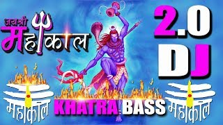 Mahakal Song Best Offical Hard Punch Bass Remix Dj Shashi Dj Sourabh