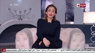 ريهام سعيد تغلق الهاتف في وجه متصلة: لما تبطلي ضحك كلمينا.. فيديو