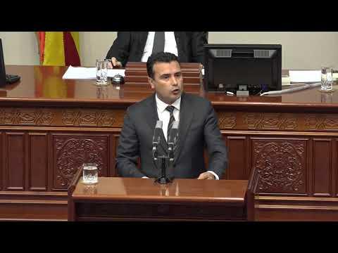 VMRO-DPMNE: Kërkojmë drejtësi, jo amnisti