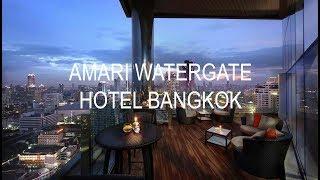 Amari Watergate Central Bangkok - Hotel Review