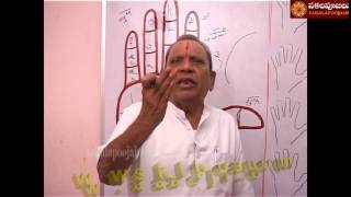 PALMISTRY PART   29 IN HINDI