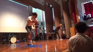 Publication Date: 2017-11-28 | Video Title: 周年匯演1617舞蹈(yckmc余振強紀念中學)