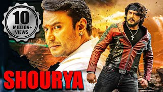 """shourya"" 