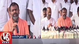 Swami Paripoornananda Reacts On TS Assembly Election Results 2018 | V6 News