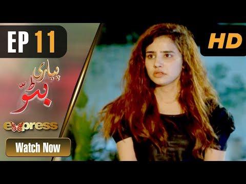 Piyari Bittu - Episode 11 - Express Entertainment Dramas