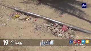 جبل الأمير حسن بالزرقاء يعاني من نقص الخدمات وعدم الاهتمام بمستوى النظافة - (14-9-2017)