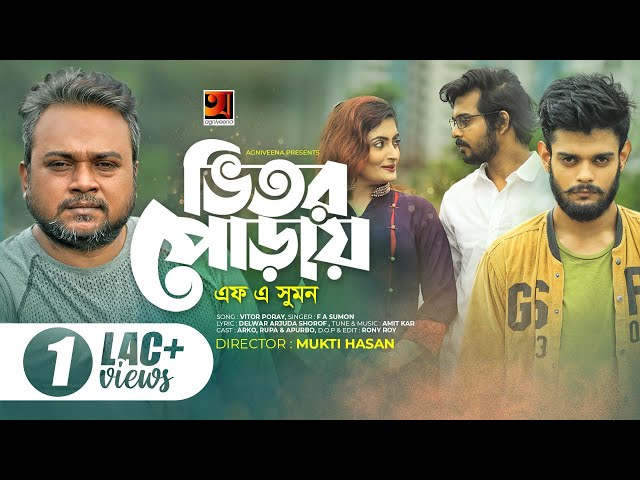 Vetor Poray by F A Sumon Bangla EID Song 2020 Download