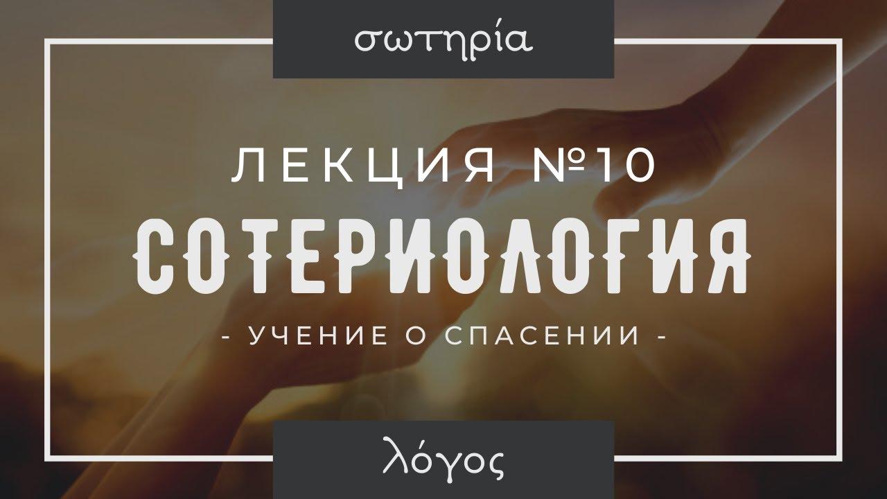 metoda viziunii conform dashevsky)