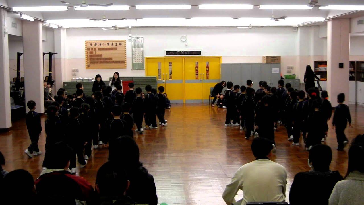 2012-01-18 保良局陸慶濤小學:一年級班際廣播操比賽 02 - YouTube