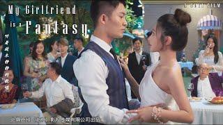 Movie Romance  Love is a Sweet Fantasy  Love Story film, Full Movie HD