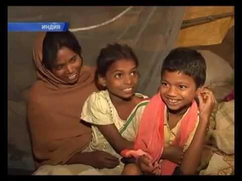Индия. Профессиональные нищие