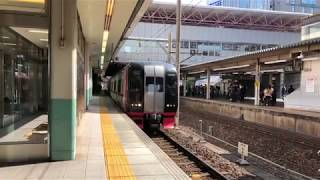 名鉄2200系・2300系2205F 特快新鵜沼行き 金山駅発車