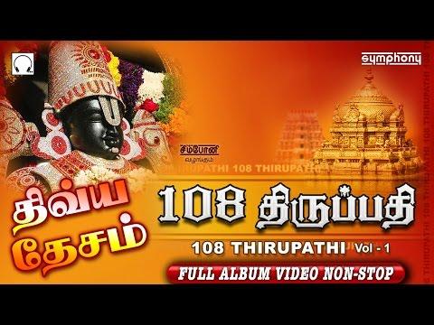 108 Divya Desam  108 Tirupathi  Full