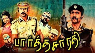 Latest Tamil (2020 ) | Parthasarathy | Tamil Movies 2020 Full Movie | Tamil Full Movie Latest 2020