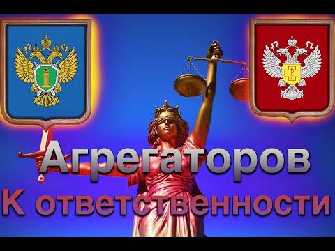 Прокуратура и Роспотребнадзор на стороне Водителей/Жалоба в прокуратуру от Водителей/Никита Штых