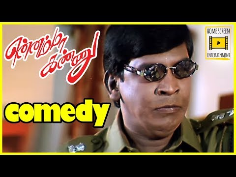 ennamma-kannu-tamil-movie-|-nesamani-|-vadivelu-comedy-|-sathyaraj-|-talex-pandian-|-kovai-sarala