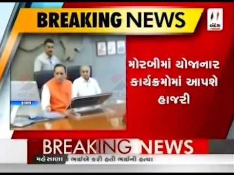 CM Vijay Rupani and De.CM Nitin Patel Visit to Morbi || Sandesh News