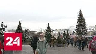 Смотреть видео Москва приоделась к Новому году:
