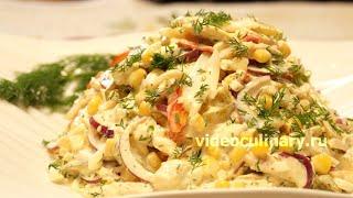 Салат с курицей и кальмарами - Рецепт Бабушки Эммы