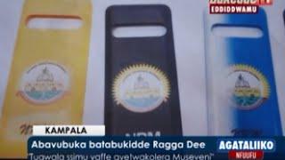 Abavubuka batabukidde Ragga Dee thumbnail