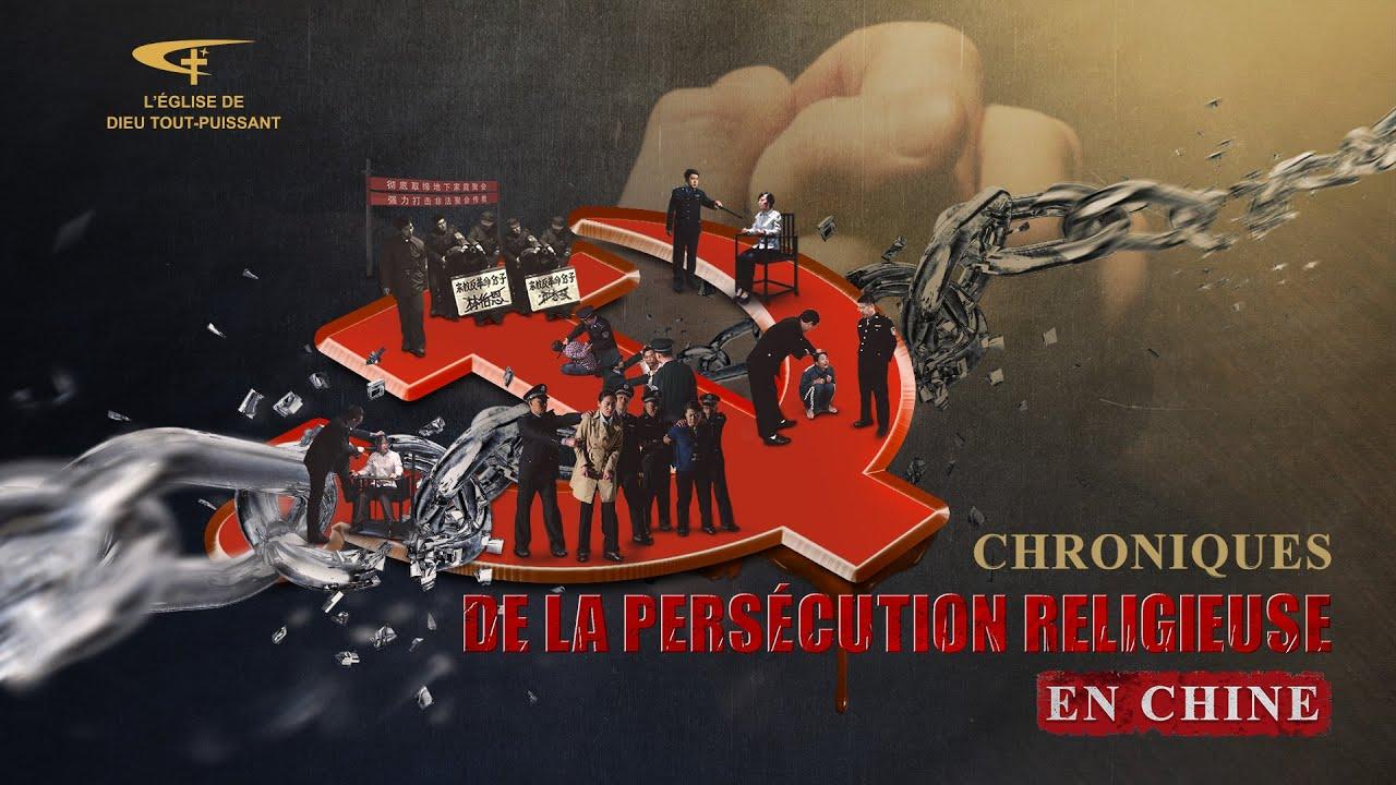 Chronique de la persécution religieuse en Chine | Bande-annonce officielle