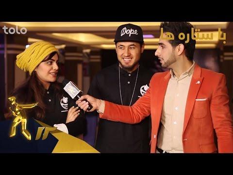 Afghan Star Season 12 - Ba Setara Ha (Ep. 17 & 18)