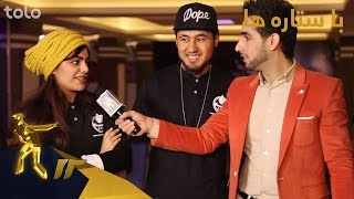 با ستاره ها - فصل دوازدهم ستاره - افغان - قسمت 17 - 18 / Ba Setara Ha - Afghan Star Season 12
