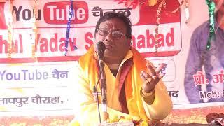 lalach Kya hota hai hi bataya Sandhya swami surjan chaitanya ji Maharaj ne