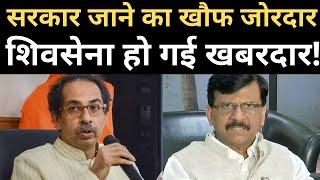BJP की इस दावे ने Shiv Sena को बेचैन कर दिया !