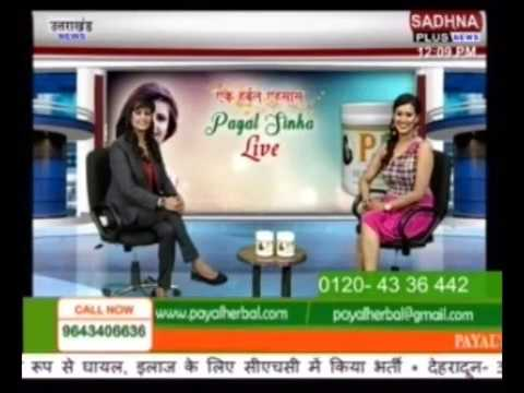 Payal Sinha Herbal Tips Live - Episode 4