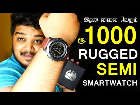இதன் விலை வெறும் 1000 ரூபாய் Rugged Spovan Smartwatch Unboxing & Review In Tamil