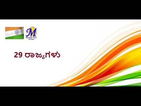 Swatantra dinacharane - YouTube