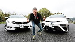 モータージャーナリストの国沢光宏氏が最新の水素燃料電池車、ホンダ・...