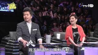 20141012《我要當歌手》梁文音 陳薇 (三個願望) pk 梁文音 柯嘉惠 (分手後不要做朋友)片段