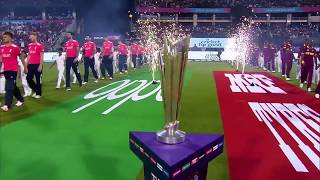What is T20 (20-20) Cricket Match?