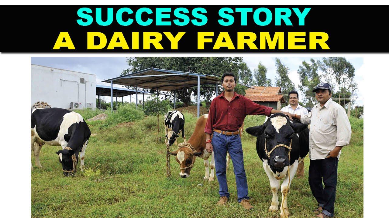 Must Watch Success Story Of A Dairy Farmer Motivational It करियर से डेयरी उद्योग तक का सफ़र