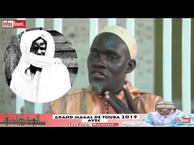 """""""L'histoire de l'humanité repose entre les mains de Serigne Touba"""" annonce Imam Mouhamed Ndiaye"""