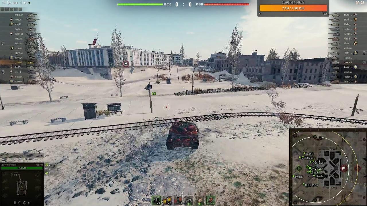 RedWhite[M3RCY]  Т-100 ЛТ