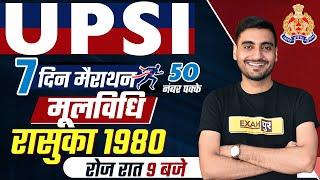 UPSI 2021 Moolvidhi | Moolvidhi Marathon Class| National Security Act 1980 | Moolvidhi by Vivek Sir