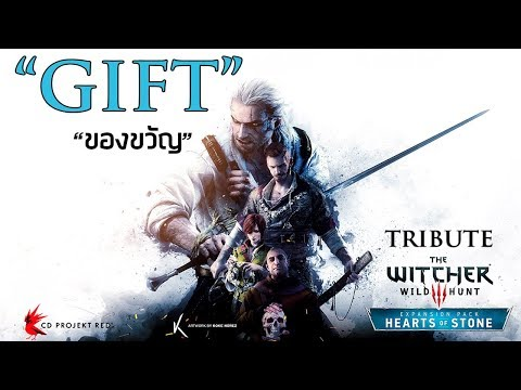 Witcher 3: Heart of Stone Tribute  