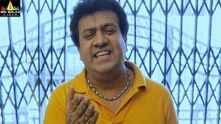 Badmash Pottey | Farukh Khan and Gullu Dada Comedy | Latest Hyderabadi Movie Comedy Scenes